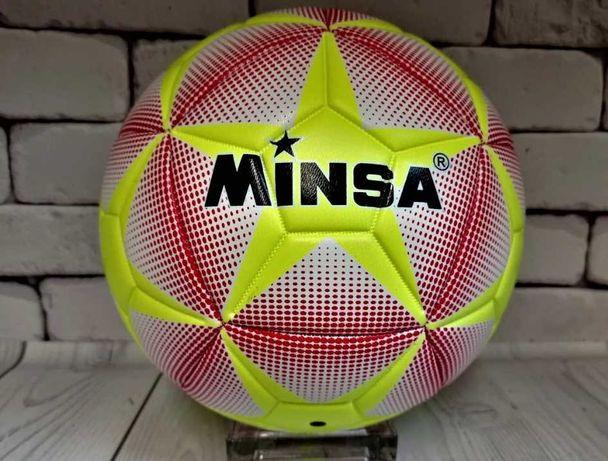Мяч футбольный Minsa MS 0942, размер 5 | М'яч футбольний