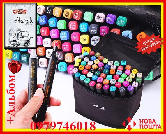 Набор скетч маркеров маркеры фломастеров для скетчинга Touch 36 48 60