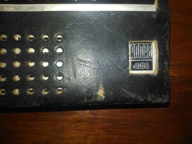 Радиоприемник алмаз 401