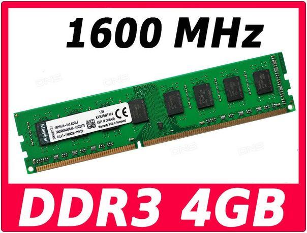 Оперативная память DDR3 4Gb 1600MHz PC3-12800 Kingston KVR16N11/4G
