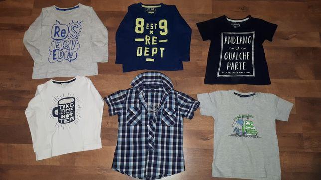 Paka z Reserved koszulki koszula