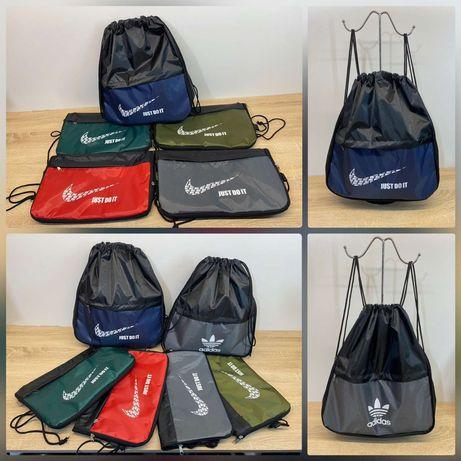 Мешок для обуви, сумка для взуття