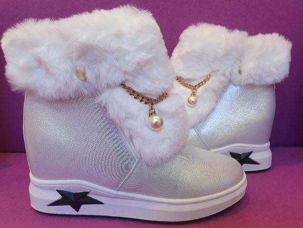 Buty botki sneakersy snikersy kozaki białe cyrkonie lis jenot srebr 40