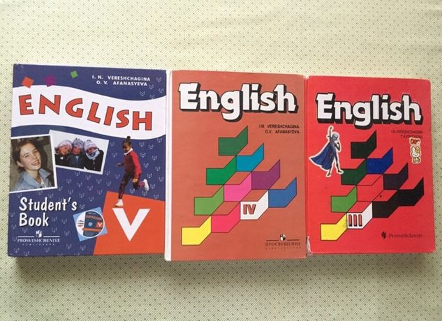 English.Английский.Верещагина.Учебник.Тетрадь