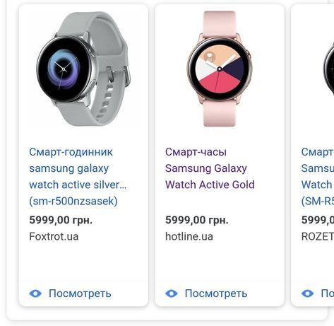 Samsung activ  смарт часы