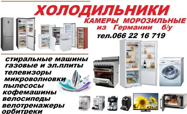 холодильники (Швеция) б/у из Германии