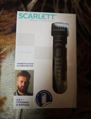 Maszynka do brody i włosów 2w1