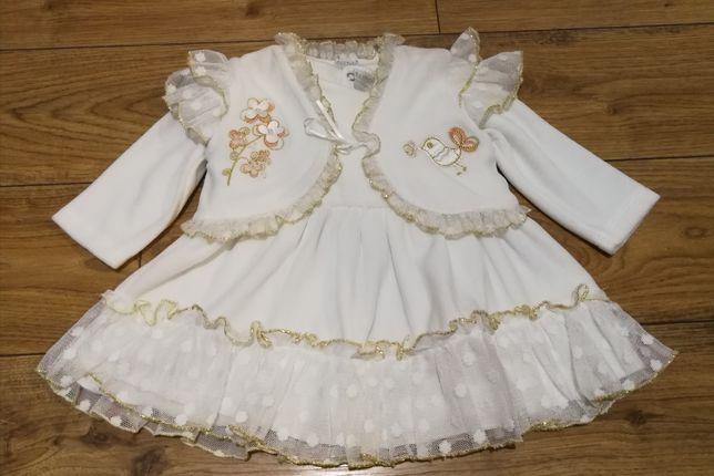 Плаття для дівчинки, на хрестини супер варіант!