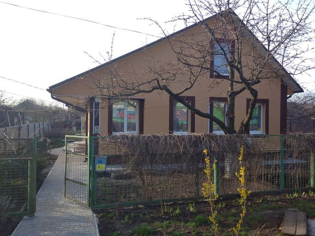 Ремонт домов и квартир по Днепропетровской обл. Недорого.Звоните