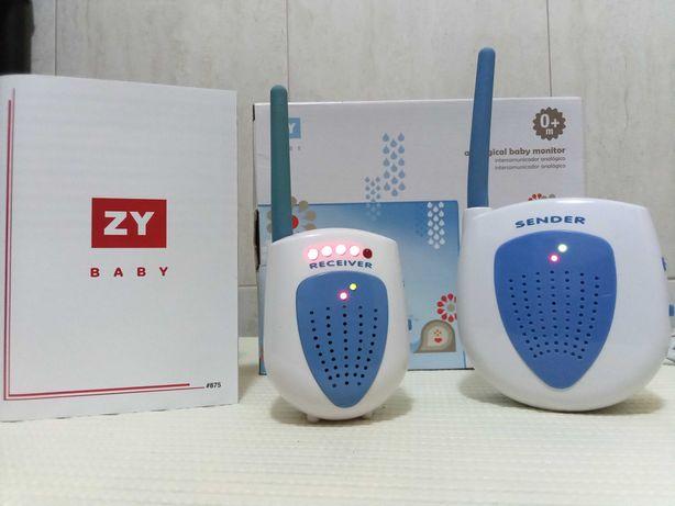 Intercomunicador analógico ZY