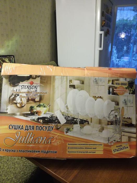 Продаю сушилку для посуды Еланец - изображение 1