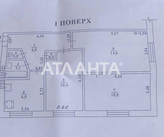 3-х комнатная квартира на Гайдара под ремонт
