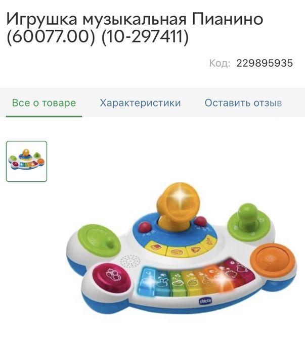 Пианино chicco Киев - изображение 1
