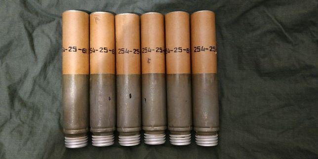 Реактивный осветительный патрон увеличенной дальности РОПУД-40 мм, цве