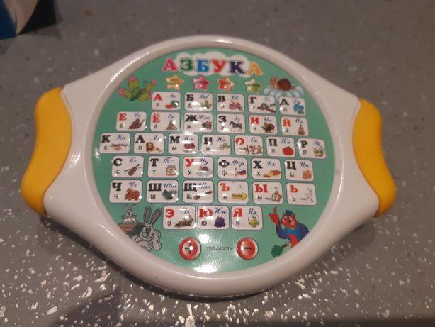 Продам развивающую игрушку- азбуку