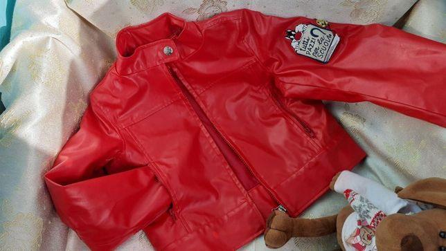 Куртка(косуха)