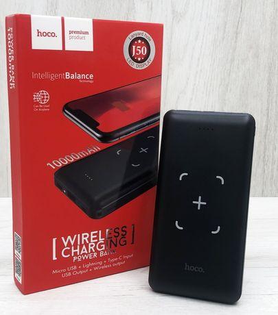 Портативный аккумулятор Power bank Hoco J50 Surf с функцией беспроводн