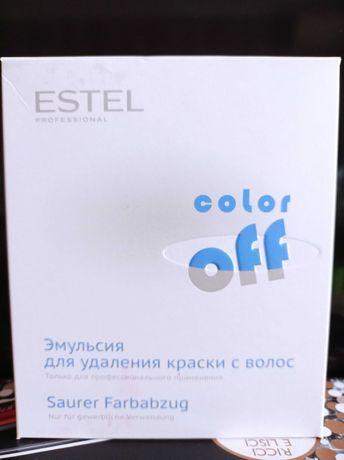 Эмульсия для удаления краски с волос, смывка, color off Estel