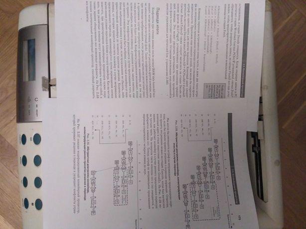 Сетевой лазерный принтер Kyocera Mita FS-1900