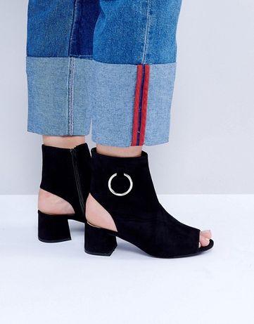 bota/sandália