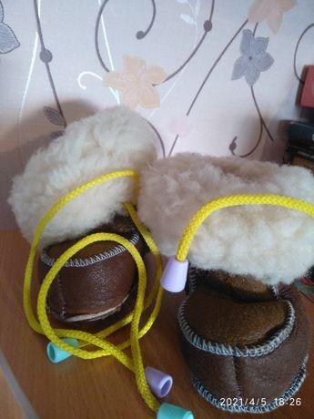Обувка натуральная овчина , пинетки, угги малышу до года