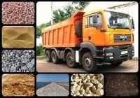 Песок,щебень,кирпич б/у,дикий камень,чернозем,перегной,дрова и др.