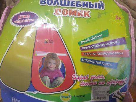"""Дитяча палатка """"Чарівний будиночок"""""""
