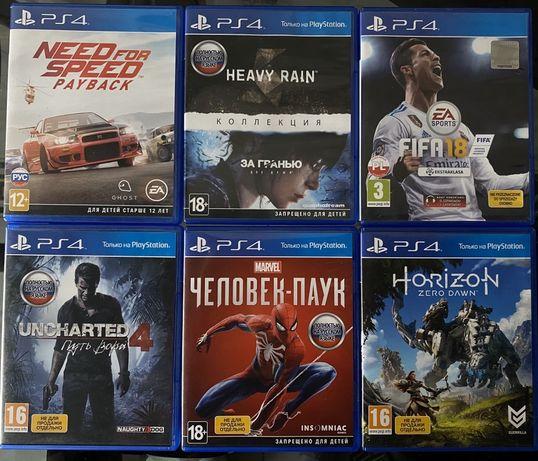 Игры на PS4 NFS Payback, FIFA