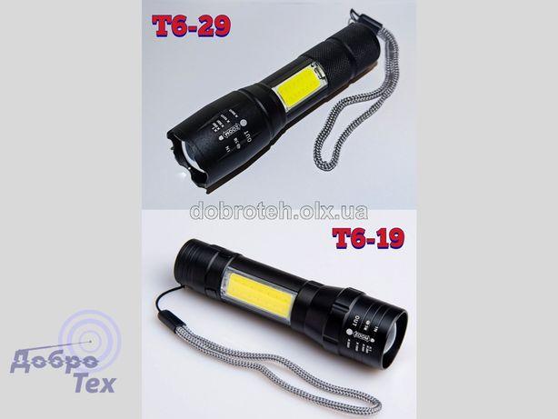 НОВЫЕ! T6-29 , T6-19 Мощный Компактный Фонарь фонарик USB Аккумулятор.