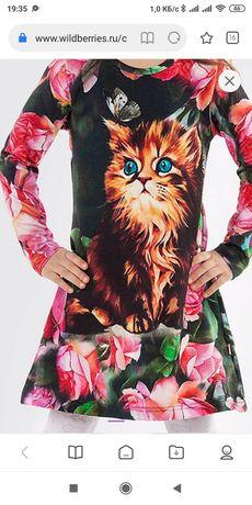 Платье на девочку с длинными рукавами