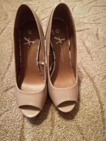 Buty czółenka nowe