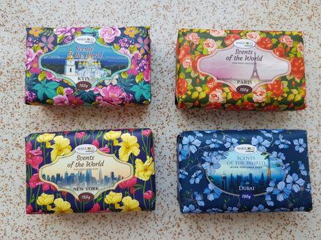 мило парфумоване Marigold Natural