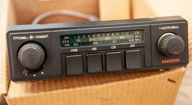 Радиоприемник автомобильный