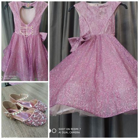 Шикарное нарядное ,бальное ,выпускное платье