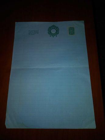Folha de papel selado 30 escudos