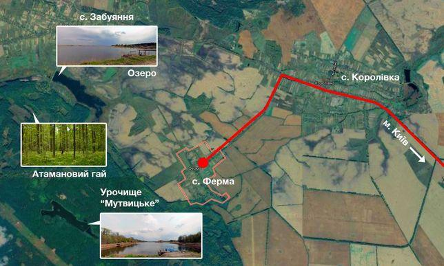 Продам участок правильної форми 20 соток село Королівка (Ферма)