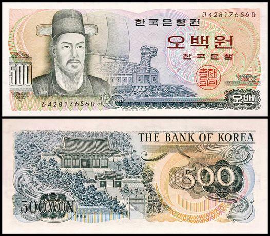 Korea Południowa 500 Won 1973 UNC