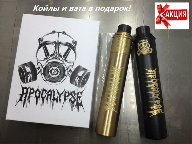 Электронная сигарета Apocalypse gen2 kit мехмод+дрипка RDA Clone Vape