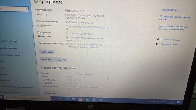 Мощный ноутбук 4 ядра 4gb озу, 120 ssd