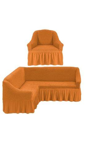 Чехол на угловой диван + одно кресло