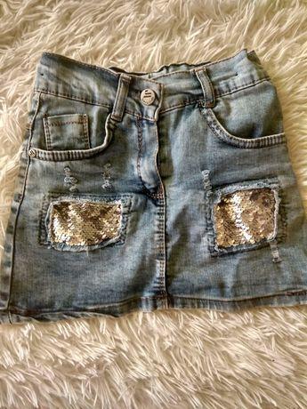 Юбка джинсовая 128