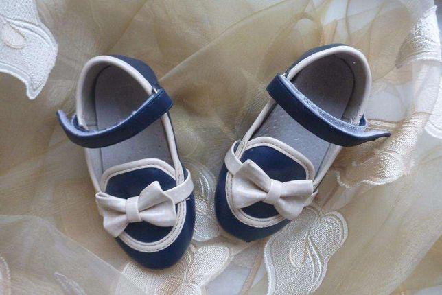 туфельки для принцеси, 21-22 розмір,стелька - 13 см
