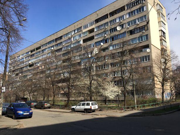 Продажа 3-х комнатной квартиры бульвар Дружбы Народов 10а