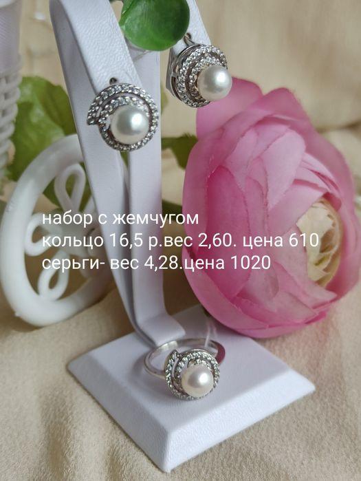 Продам новый серебряный набор с культивированным жемчугом Киев - изображение 1