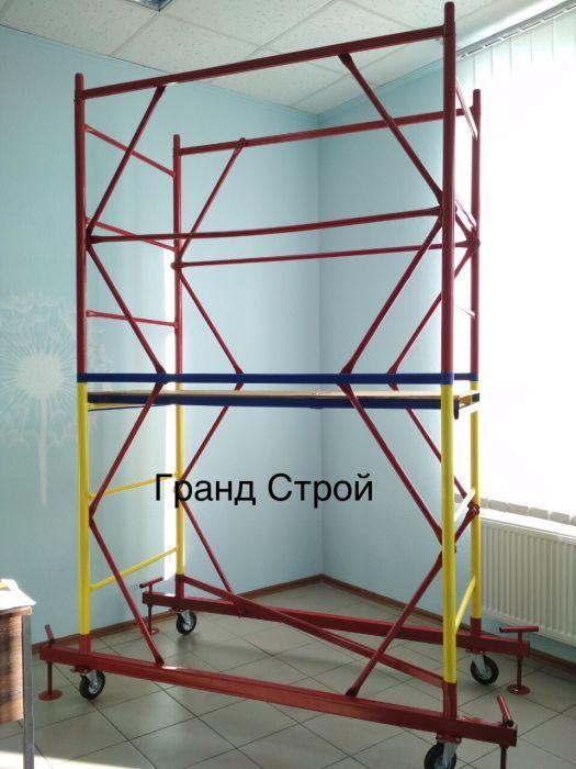 Вышка тура, леса строительные рамные, клино-хомутовые,подмости, риштов Николаев - изображение 1