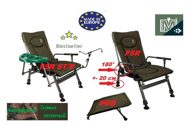 Кресло для рыбалки карповое F5R F5R ST\P POD Elektrostatyk с обвесом
