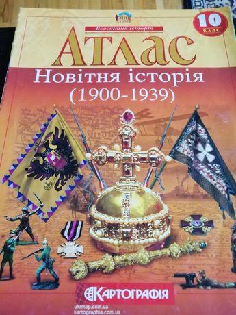 Атлас новітня історія