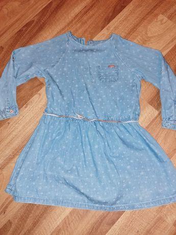 Sukienka jeansowa Zara