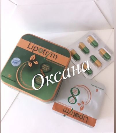 Липотрим (Lipotrim) Оригинал для похудения жестяная банка ТОП продаж!