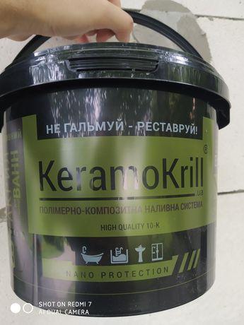 Наливний Акрил KeramoKril
